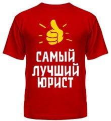 Услуги юриста в Смоленске